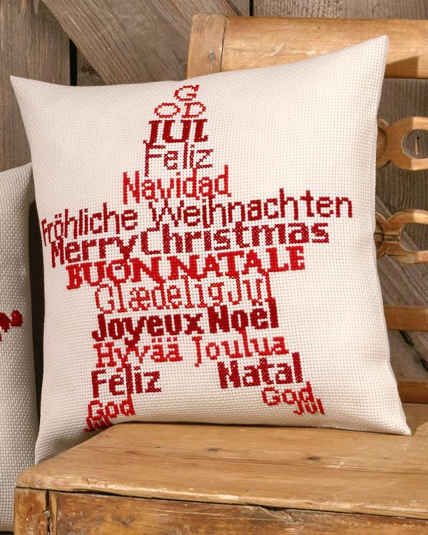 Tyynynpäällinen Hyvää joulua